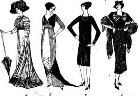 Женский костюм модерн