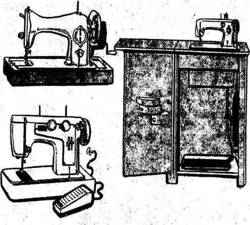 Бытовые швейные машинки